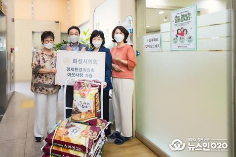 화성시의회, 경제환경위원회 추석맞이 이웃사랑 물품 기증