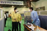 서철모 화성시장, 제2호 백신예방접종센터 현장 점검