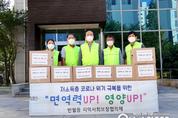 화성시 반월동 지역사회보장협의체, 추석맞이 영양식 배달